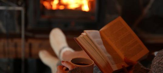 теплых выходных