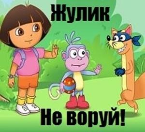 Ремонт окон Мошенники